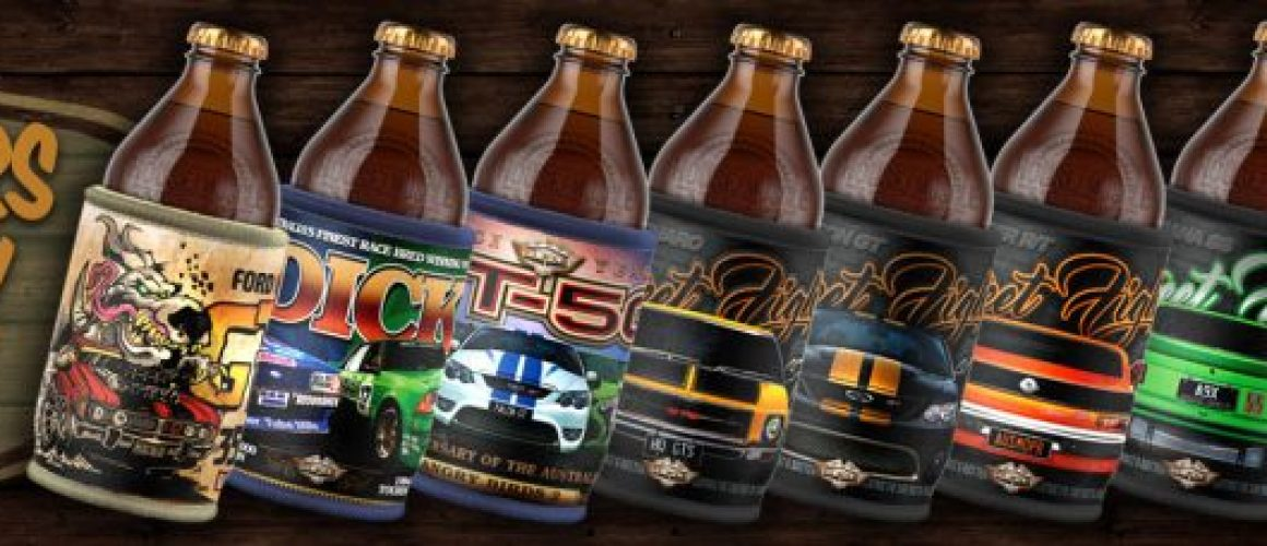 coolers-promo-banner