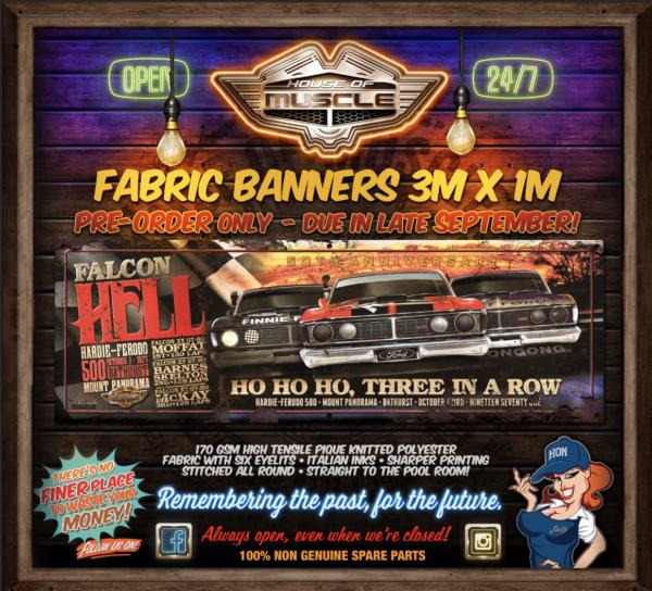 3M FABRIC BANNER